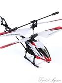 遙控飛機無人直升機玩具飛機模型耐摔搖控充電超長續航飛行器 HM 范思蓮恩
