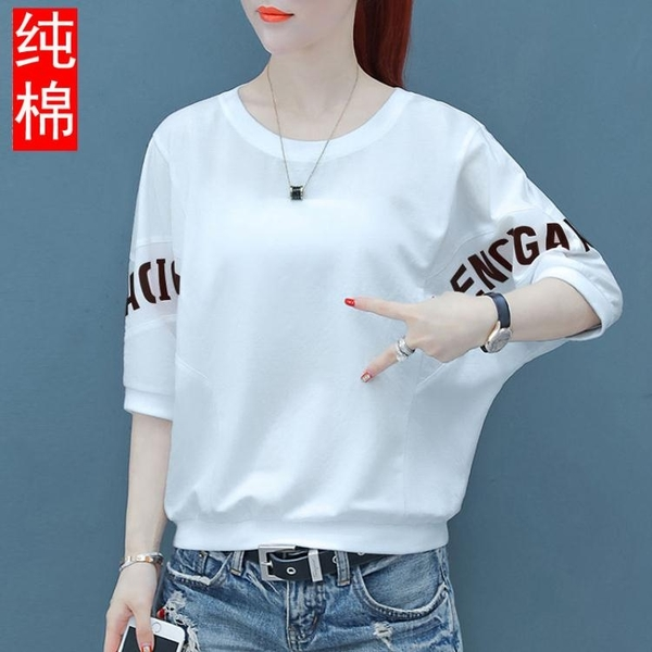 短袖T恤 100%純棉新款短袖t恤女夏裝百搭寬松上衣韓版學生蝙蝠衫體恤 快速出貨