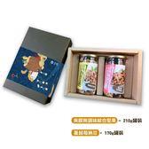 【百桂食品】豆留系列伴手禮-豆留A款