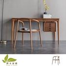 椅 貝塔。編織造型椅 梳妝椅 餐椅【YKS】擇木深耕