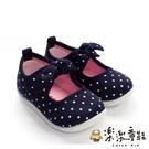 【樂樂童鞋】【台灣製現貨】MIT點點蝴蝶結娃娃鞋-藍 C021 - 現貨 台灣製 女童鞋 公主鞋 包鞋