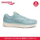 saucony 女 KINVARA 10 慢跑鞋SY10467-41【海軍藍】 / 城市綠洲 (跑鞋、運動鞋、EVERUN)
