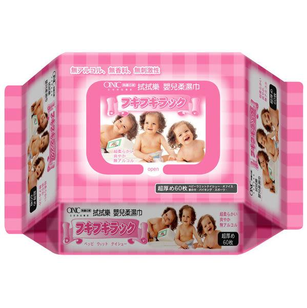 拭拭樂 專利保濕蓋 嬰兒柔濕巾-粉紅,尺寸18x20cm (60抽/單包) 超厚、濕紙巾【杏一】