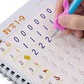 寫字帖兒童寶寶練字帖凹槽幼兒園拼音全套數字小學生初學者  蜜拉貝爾
