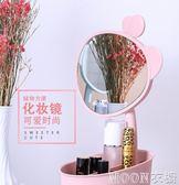 化妝鏡 化妝鏡臺式收納盒帶燈宿舍折疊可充電梳妝小鏡子桌面可立 moon衣櫥
