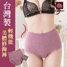 女性輕機能雙層收腹/高腰修飾褲 台灣製造 no.608-席艾妮SHIANEY