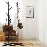 實木衣帽架落地簡約現代掛衣架臥室創意家用多功能小單桿衣服架子