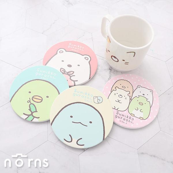 【角落生物陶瓷吸水杯墊】Norns SAN-X正版授權 生活雜貨 止滑 餐具 角落小夥伴恐龍 貓咪 白熊