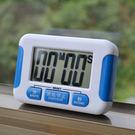 附電池 藍色 電子計時器大屏幕 中文按鍵...