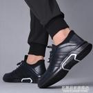 男鞋秋季潮流2020新款男士鞋子秋冬皮鞋運動鞋商務百搭黑色休閒鞋 名購新品