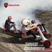 卡丁車美國rollplay兒童電動車小孩四輪漂移車 卡丁車可坐人廣場玩具車 MKS一件免運