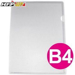 《☆享亮商城☆》GE310(B4) 透明 霧面文件套(B4) HFP