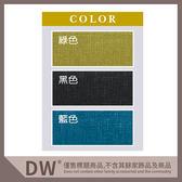 【多瓦娜】19058-310008 黑色夏洛特三人座沙發(CL14)