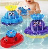 洗澡玩具小輪船嬰浴缸兒童電動噴水八爪魚【不二雜貨】