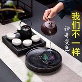 變色茶托盤日式家用粗陶木功夫茶具套裝石磨簡約干泡迷你小圓蓄台萬聖節,7折起