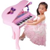 兒童電子琴女孩女童生日禮物初學小鋼琴玩具【限時八五折】
