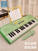 兒童電子琴玩具女孩家用小鋼琴音樂初學可彈奏益智多功能3-6周歲5 酷男精品館