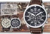 【僾瑪精品】CITIZEN 時尚復古三眼計時光動能腕錶-黑/44mm/CA4210-16E