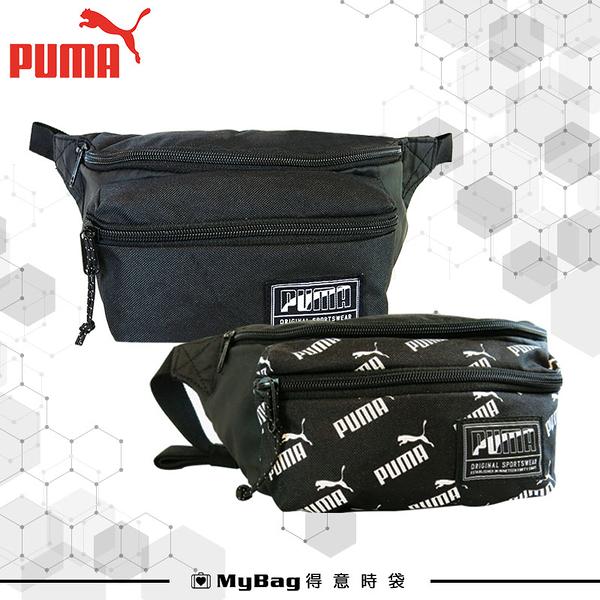 PUMA 腰包 黑色 經典款運動腰包 單肩側背包 075855 得意時袋