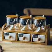 創意陶瓷調味罐日式廚房調料罐瓶套裝雙層六件套調味盒辣椒罐 初見居家