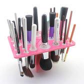 壓克力化妝刷收納架化妝刷架美妝工具收納架晾刷架刷具收納