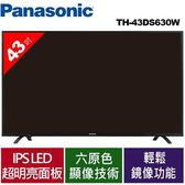 Panasonic  43型聯網電視 TH-43ES630W