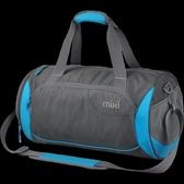 乾濕分離健身包運動包男旅行包女大手提旅遊行李袋單肩訓練包 潮流衣舍