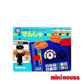 MIKI HOUSE 日本新幹線 有聲遊戲書