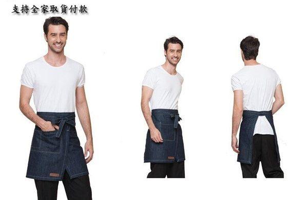 小熊居家Checked Out牛仔圍裙 咖啡廳西餐廳男女時尚半身工作圍裙 服務員工作服韓版圍裙特價