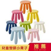 兒童凳塑料小凳子小板凳小圓凳幼兒園地板凳子【卡米優品】