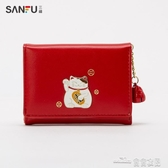 三福女春萌趣貓咪三折短款錢包通勤時尚皮夾422666(聖誕新品)
