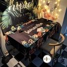 北歐寢室書桌桌布防水防油免洗墊茶幾餐桌布...