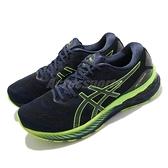 Asics 慢跑鞋 Gel-Nimbus 23 Lite-Show 男 黑 綠 反光 高緩衝【ACS】 1011B007400