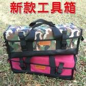 【南紡購物中心】新款露營工具箱