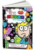創意共和國/【快樂畫.開心玩】創意畫畫書:穩定孩子情緒的65個遊戲