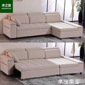 簡約現代小戶型客廳乳膠可折疊多功能沙發床布藝雙人兩用轉角組合 igo摩可美家