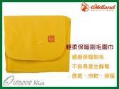 ╭OUTDOOR NICE╮荒野WILDLAND 輕柔PILE保暖圍巾 W2010 駱黃色 刷毛圍巾 不易產生靜電