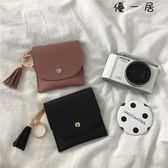 小清新超薄迷你小零錢包女短款潮復古流蘇