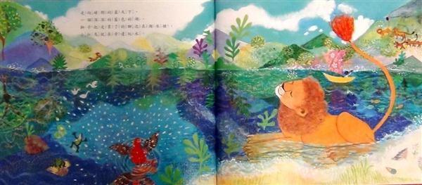 (二手書)大獅子和小紅鳥