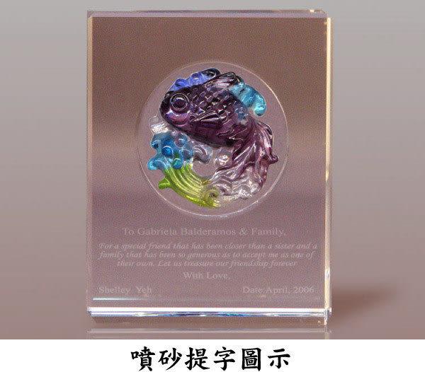 鹿港窯~居家開運S水晶鑲琉璃~金玉滿堂◆附精美包裝◆附古法制作珍藏保證卡◆免運費送到家