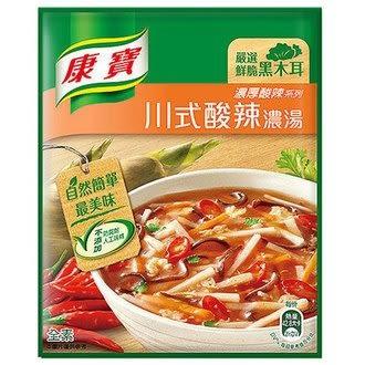 康寶 濃厚酸辣系列 川式酸辣濃湯 50.2g