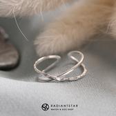 [925純銀]交錯的記憶交叉彎曲戒指【SL350】璀璨之星☆