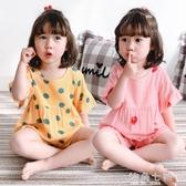 夏季棉綢女童睡衣短袖薄款中大童綿綢小孩公主家居服套裝 海角七號