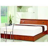 床架 AT-400-5A 淺柚木山寨3.5尺雙人床 (床頭+床底)(不含床墊) 【大眾家居舘】