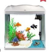 魚缸森森魚缸水族箱生態桌面金魚缸玻璃迷你小型客廳懶人免換水家用缸 美家欣YJT