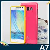 三星 Galaxy A7 閃粉烤漆矽膠套 軟殼 韓國MERCURY 全包款 保護套 手機套 手機殼