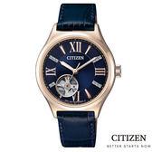 CITIZEN 星辰 (PC1003-15L) 玫瑰金 防水 機械 女錶/藍/34mm