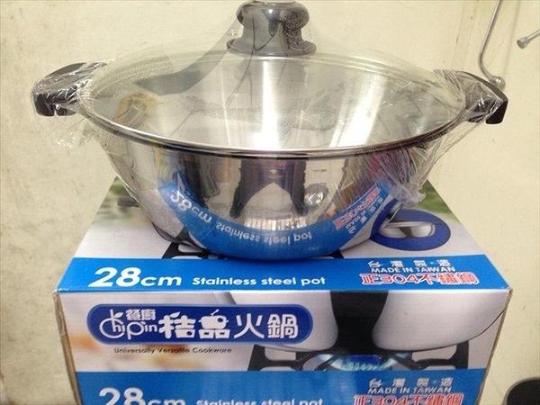 【正30台灣製造 28公分不銹鋼超厚鍋身0.7mm 桔品火鍋】不鏽鋼火鍋 NEW-573717【八八八】e網購