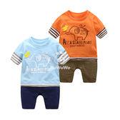 嬰兒短袖兔裝 大象卡通連身衣 假兩件童裝  CAB4304 好娃娃