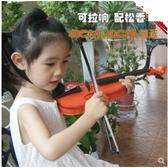 小提琴兒童樂器玩具仿真小提琴可拉響幼兒園道具演出音樂啟蒙男女孩禮物LX 嬡孕哺